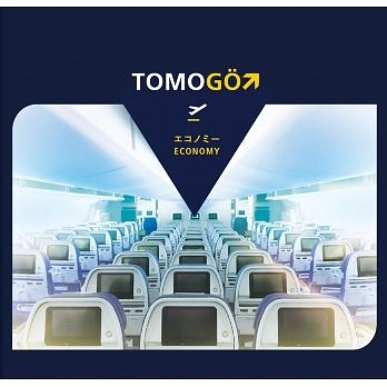 Tomo Gö Economy CD 免運 (購潮8)