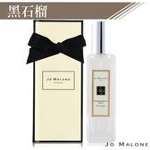 Jo Malone 黑石榴香水(30ml)