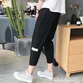 夏季男士休閒短褲子8八分韓版寬鬆哈倫褲運動9九分薄款7七分褲潮 『CR水晶鞋坊』