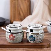 調味罐釉下彩陶瓷日式調料罐廚房帶勺調料瓶帶蓋鹽罐調味盒調味罐 台北日光