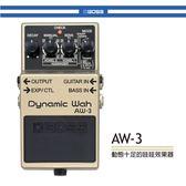 【非凡樂器】BOSS AW-3 動態哇哇效果器/贈導線/公司貨保固