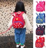 兒童背包 1-2-3歲防走失幼兒園書包小兒童4-5兒童後背包帆布正韓男女童背包