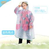 兒童雨衣帶書包位加厚面料防水