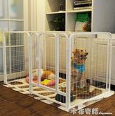 狗狗圍欄柵欄室內寵物圍欄小型犬中型狗柵欄隔離欄大型犬狗狗籠子
