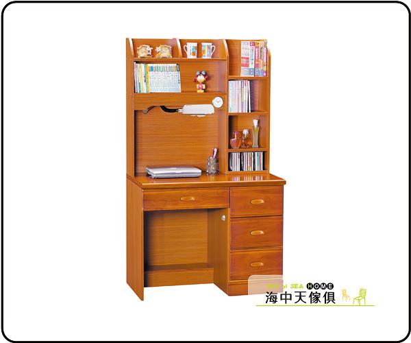 {{ 海中天休閒傢俱廣場 }} G-9 摩登時尚 書房系列 232-7  柚木3.5尺半實木書桌(全組)