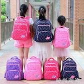 小學生書包女1-2-3-6一年級兒童書包女童女孩女生雙肩包輕便防水 WD