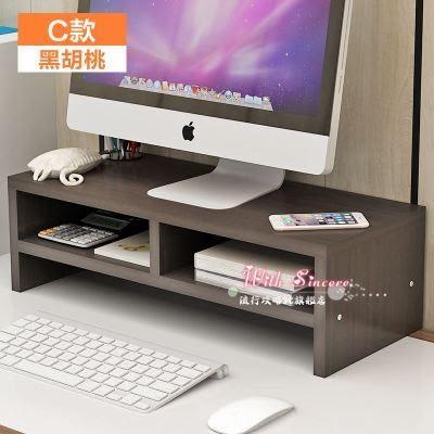 螢幕支架/壁掛架 托高台式托架電腦支撐架底座架子顯示屏墊高增加高螢幕一體置物架T 2色