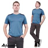 男款冰涼透氣導管超輕彈雙色拼接機能速乾圓領短袖上衣(D1605 藍青)【戶外趣-年度新款】