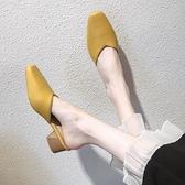 包頭半拖鞋女外穿ins潮涼鞋2021年新款夏粗跟高跟涼拖時尚網紅風 伊蘿 618狂歡