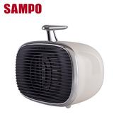 【SAMPO 聲寶】二段式陶瓷電暖器 HX-HA08P