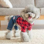 英倫格子寵物狗狗牛仔背帶褲小狗四腳衣泰迪春裝薄款比熊春秋衣服