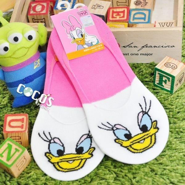 正版授權 迪士尼襪子 唐老鴨的女朋友 黛西 黛絲 防滑短襪 船型襪 踝襪 止滑隱形襪 COCOS JD040