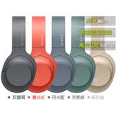 【送收納袋】SONY WH-H900N 降噪耳麥 耳罩式觸控無線藍芽NFC藍色