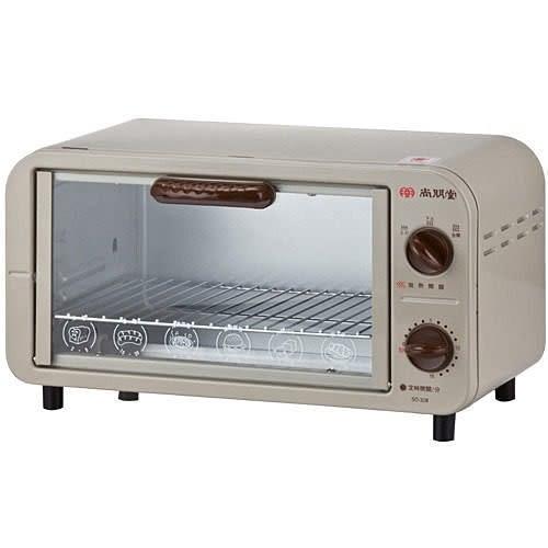 《長宏》尚朋堂小烤箱8公升【SO-328】可上下火或全開三段控制、台灣製造!可刷卡,免運費~