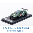 Liberty Walk 1/64 模型車 NISSAN 裕隆 GT-R R35 Type 2 (Zero Fighter) IP640006GTR 零戰