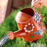 灑水壺澆花家用彩色澆水壺復古鐵皮澆花澆水淋花養花噴灑壺 雙十一全館免運