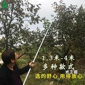 摘果器 樹枝果樹剪刀伸縮高空剪摘果神器摘枇杷多功能高枝剪摘果剪XW 快速出貨