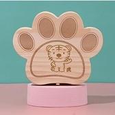 乳牙盒 盒男孩紀念盒女孩生肖馬兒童存牙小盒子牙仙子乳牙【快速出貨八折下殺】