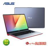 ▲送Office365▼ 華碩 ASUS S430FN 14吋窄邊框筆電(i5-8265U/4G/256G/紅) S430FN-0331B8565U  炫耀紅