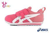 ASICS IDAHO MINI KT-ES 中童 運動鞋 足弓墊 機能鞋 A9104#粉紅◆OSOME奧森鞋業