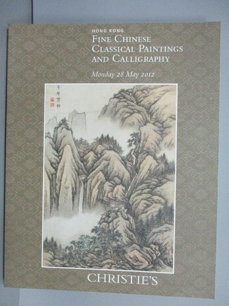【書寶二手書T9/收藏_PLB】Christie s_Fine Chinese Classical Paintings…