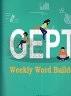 二手書R2YB 2017年8月一版《GEPT Weekly Word Build