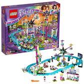 樂高積木樂高好朋友系列41130游樂場大型LEGOFriends積木玩具xw