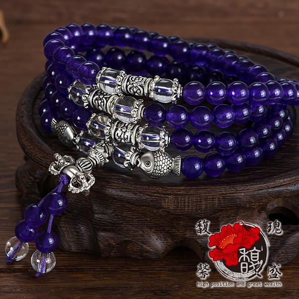 佛珠【108顆紫玉髓念珠】水晶 紫水晶 平穩 手鍊 手環 事業 含開光 馥瑰馨盛NS0318