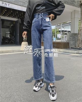 秋季新款小個子寬管褲女高腰風鬆緊 排扣牛仔復古直筒褲 【全館免運】