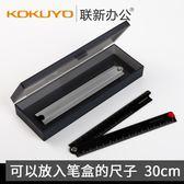 尺子 日本國譽鋁制折疊尺便攜15cm30cm尺子 測量小學生格尺直尺文具用品