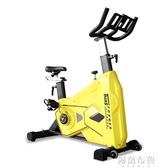動感單車 商用家用健身房動感單車大黃蜂變形金剛單車全封閉靜音皮帶傳動車 MKS阿薩布魯
