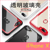【萌萌噠】iPhone X/XS (5.8吋)簡約黑白情侶款 大氣防摔保護殼 全包透明矽膠壓克力背板 手機殼