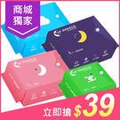 愛康 超透氣衛生棉(1包入) 4款可選【...