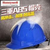 安全帽頭盔霍尼韋爾安全帽工地施工領導電工國標監理頭盔勞保建築工程四季用99免運 二度