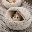 寵物窩 貓窩冬季保暖半封閉式貓咪睡覺的窩貓床寵物網紅公主床狗窩用品 萬寶屋