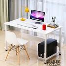 電腦桌臺式家用桌子簡約現代...