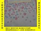 二手書博民逛書店戲單:越劇罕見小百花1983--1984Y242674 .. .. 出版1984