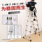 【OS-34】5.6米(2.8米+2.8米)多功能伸縮折疊梯 關節梯 人字梯 A字梯
