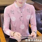 2019秋季新款立領Polo衫男韓版修身中國風青年長袖T恤潮流打底衫『快速出貨』