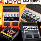 【非凡樂器】JOYO JB-01 橘色 ...
