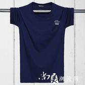 純棉男裝短袖t恤寬鬆歐碼加肥加大尺碼T恤