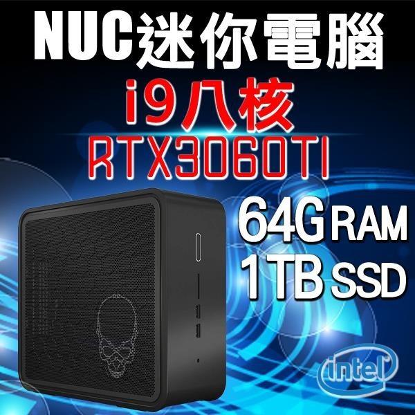 【南紡購物中心】Intel系列【mini阿瑞斯】i9-9980HK八核 RTX3060Ti 電腦(64G/1T SSD)《NUC9i9QNX1》
