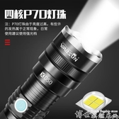 熱賣手電筒沃爾森P70手電筒強光可充電戶外超亮小野外遠射氙氣家用探照燈led 博世