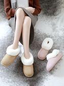 店長推薦2019新款包跟棉拖鞋女厚底冬加絨居家室內冬季保暖加厚棉鞋毛外穿