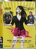 影音專賣店-P02-247-正版DVD-華語【衝組】-蔡昌憲 余佩真 李亦捷