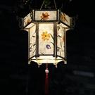 元宵節花燈 花草紙燈diy手工材料包古風花燈漢服手提宮燈創意燈籠 怦然心動
