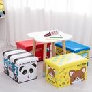 兒童換鞋沙發凳收納凳子儲物凳可坐成人多功能家用寶寶椅子玩具箱    元旦狂歡購 YTL