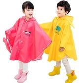 兒童斗篷式雨衣可愛套裝女男童雨披【步行者戶外生活館】