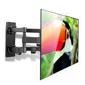 電視壁掛架TCL電視機掛架伸縮旋轉壁掛萬能支架 Ic2544『毛菇小象』