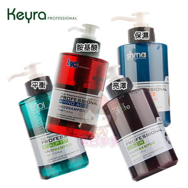 奇拉KEYRA 平衡/保濕/亮澤/氨基酸 洗髮精1000ml【美日多多】